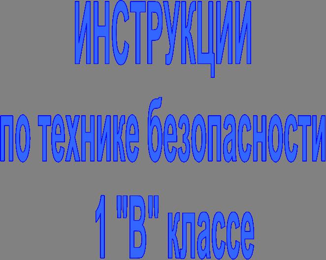 hello_html_m112f29f3.png