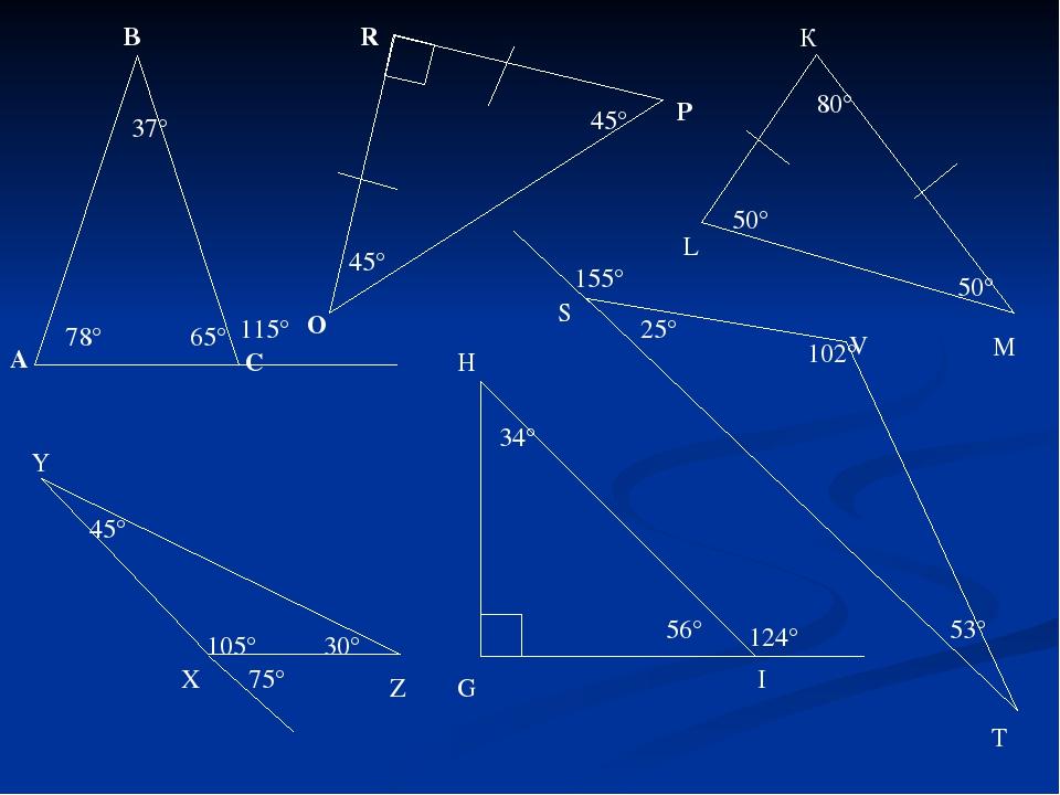 78° 65° 37° 45° 45° 105° 45° 30° 56° 34° 102° 53° 25° 50° 50° 80° 115° 155° 1...
