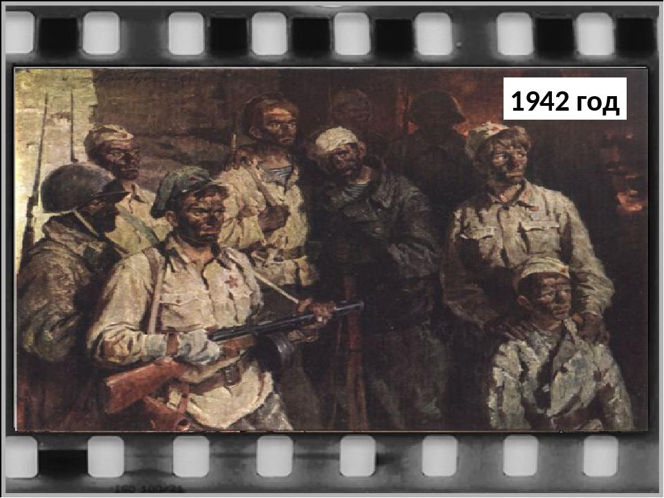 Аджимушкайские каменоломни 1942 год