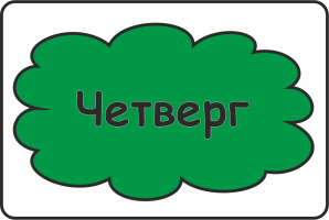 https://ds05.infourok.ru/uploads/ex/0b95/0011f96c-98434a24/hello_html_40015f03.png