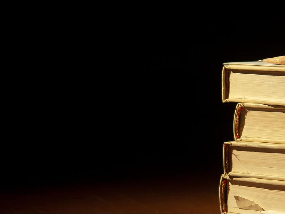 Кейс – технология, как средство повышения качества образования на уроках инфо...