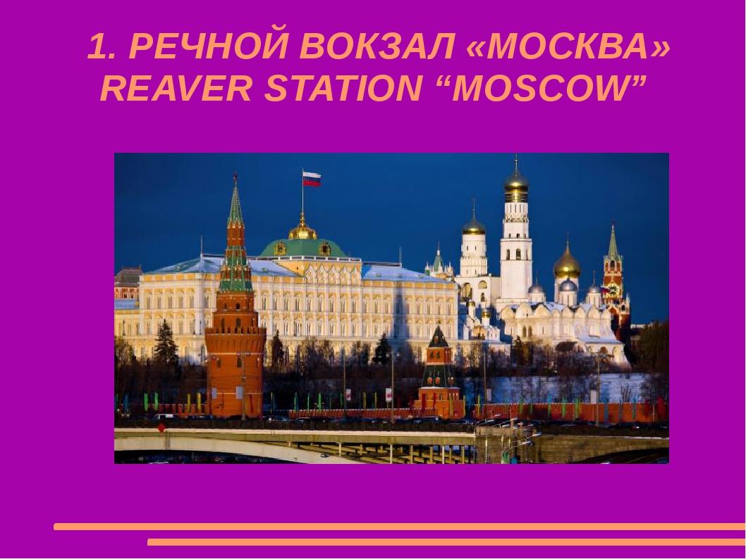 Картинки надписями, ооо арт-столица московские открытки