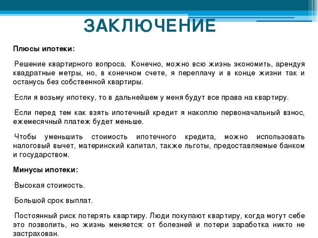 по производству электроэнергии россия занимает