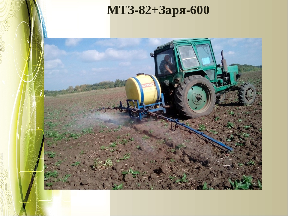 МТЗ-82+Заря-600