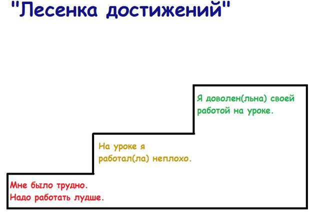 hello_html_m62c8939c.png