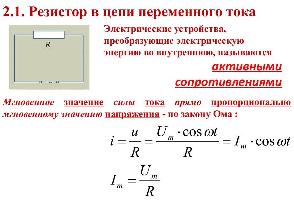hello_html_620361b1.jpg