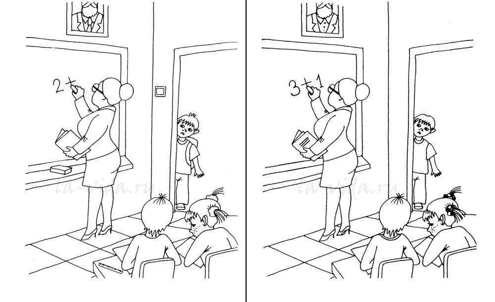 замечательная тесты различие картинок задача сразу вспомнил
