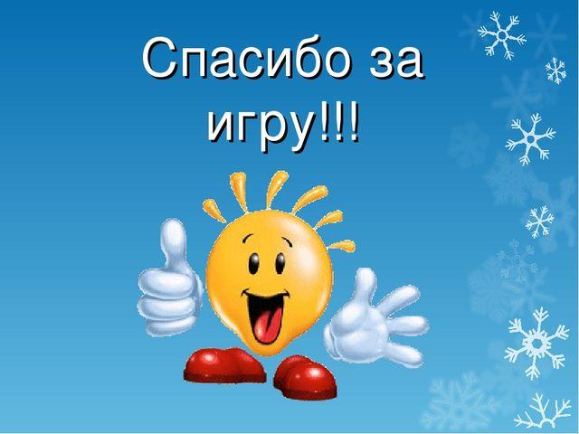 СТОП -КАДР Img22