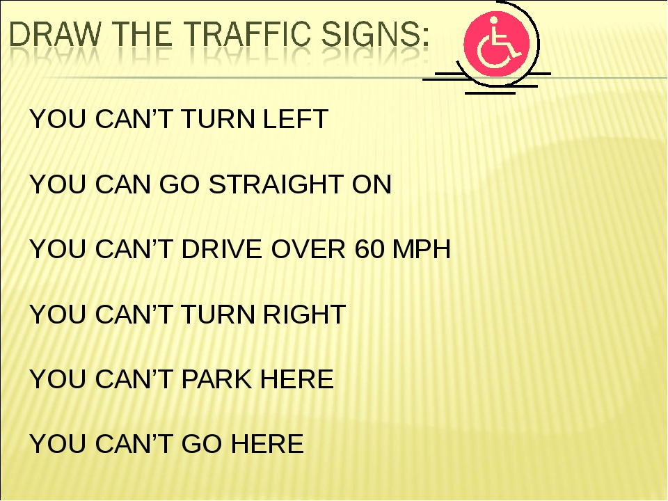 YOU CAN'T TURN LEFT YOU CAN GO STRAIGHT ON YOU CAN'T DRIVE OVER 60 MPH YOU CA...