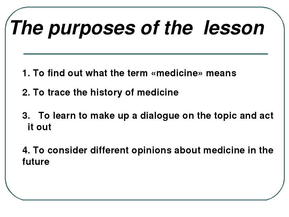 The purposes of the lesson 1. To find out what the term «medicine» means 2....