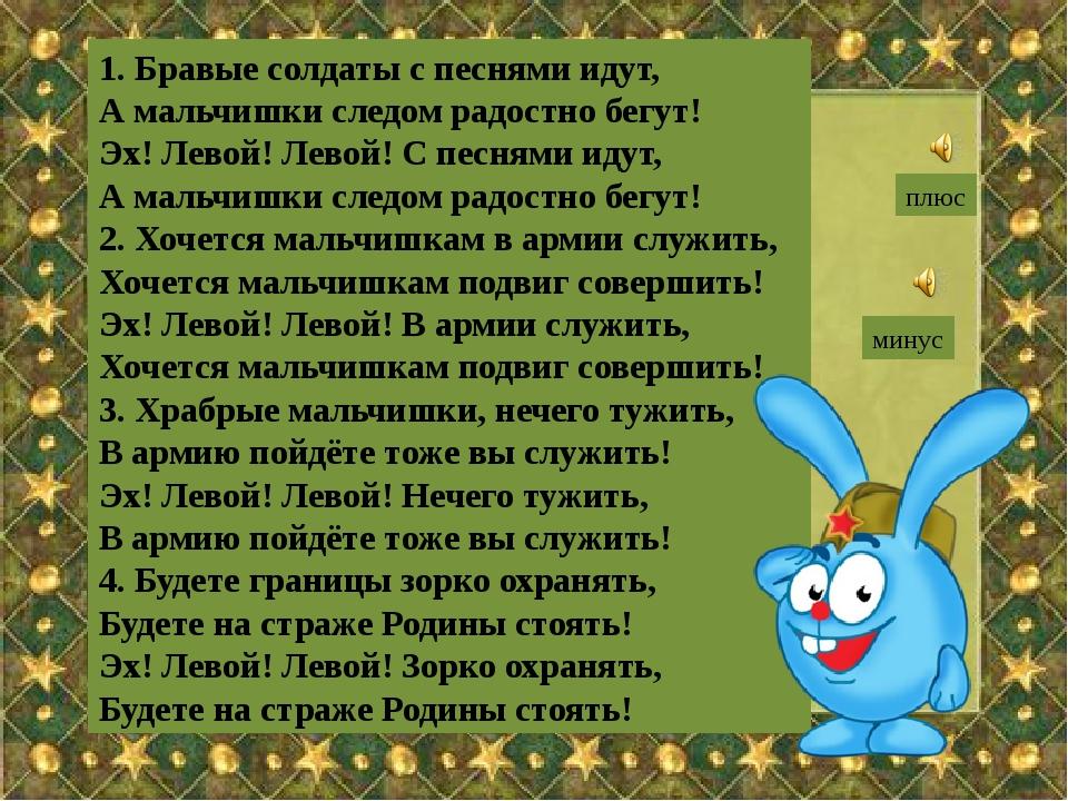 Песня мальчик с открытки минусовка, поздравление новым годом