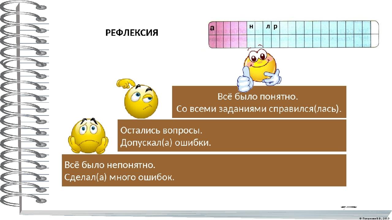р л н © Полшкова В.В., 2019