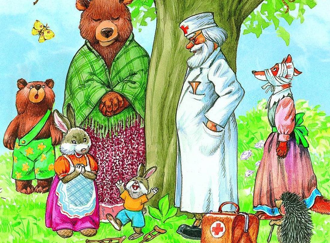 Картинка айболит с животными для детей