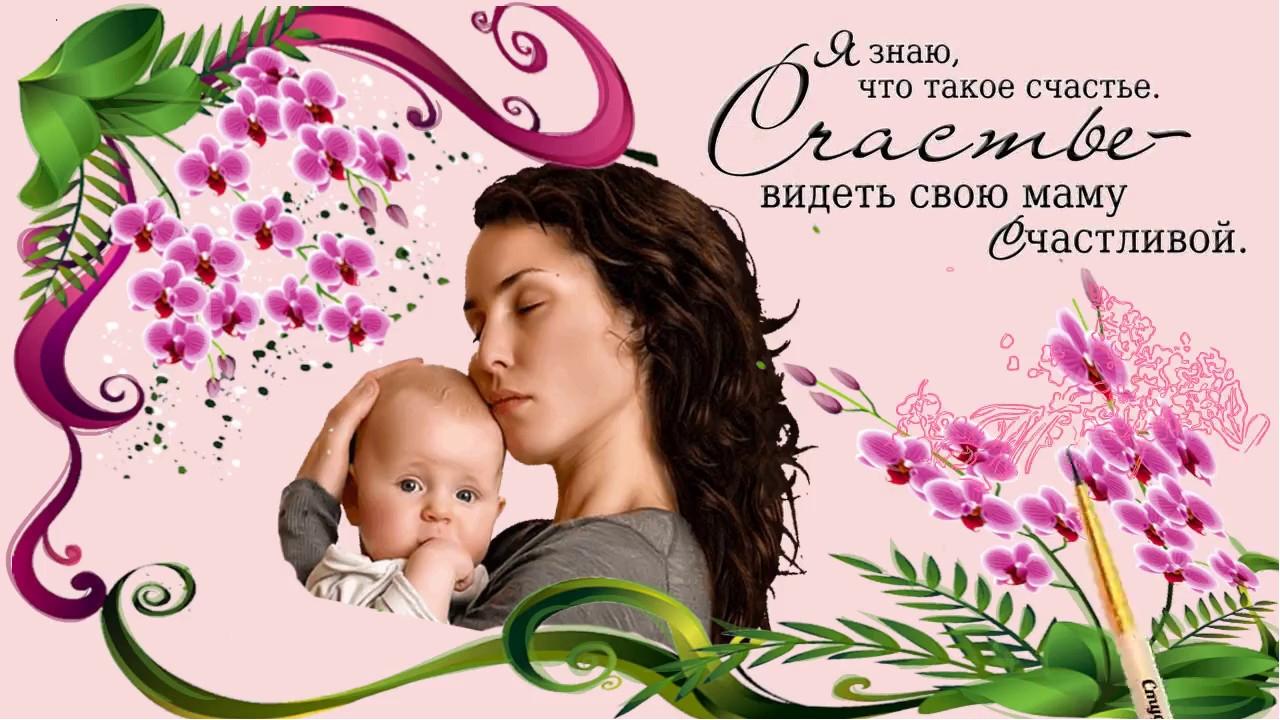 петербурга гиф фоны для презентации про маму радости здоровья