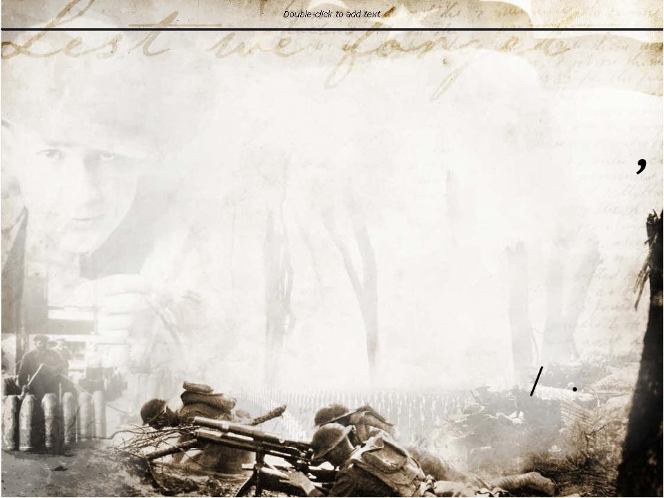 Картинки с военной тематикой для презентации, открытки день рождения