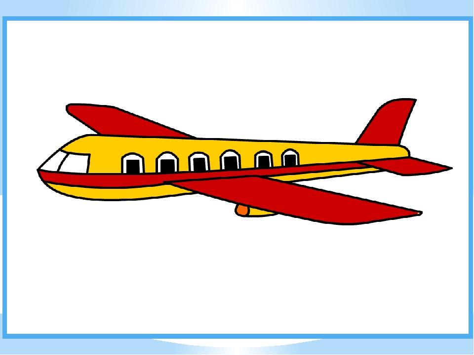 Самолет картинки для детей, картинки балтика открытки