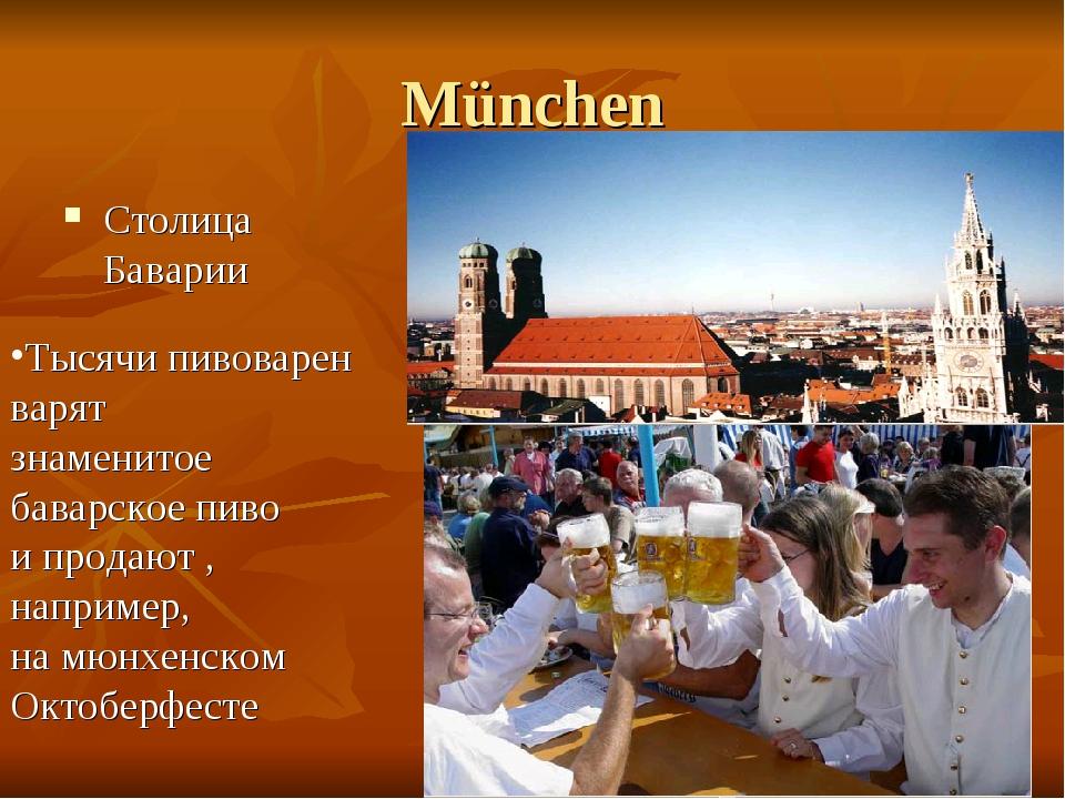 Schweriner Dom Г¶ffnungszeiten