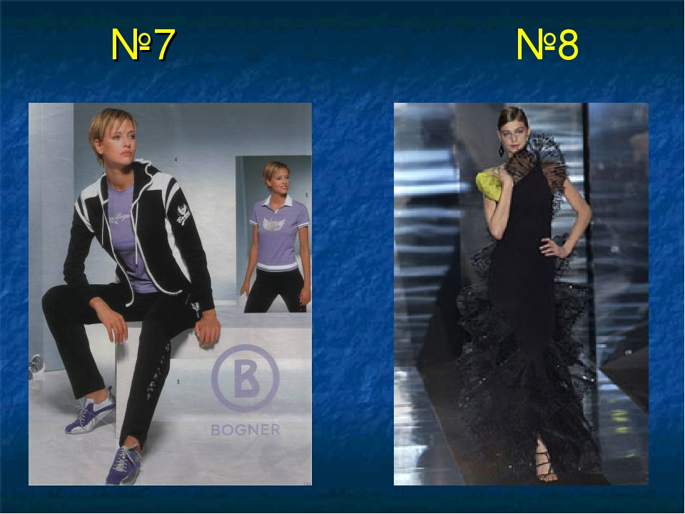 №7 №8