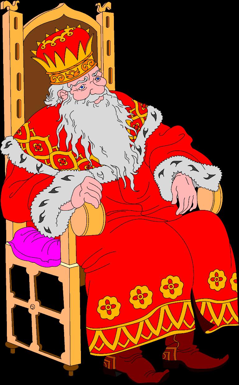 Открытки днем, анимации картинки царя