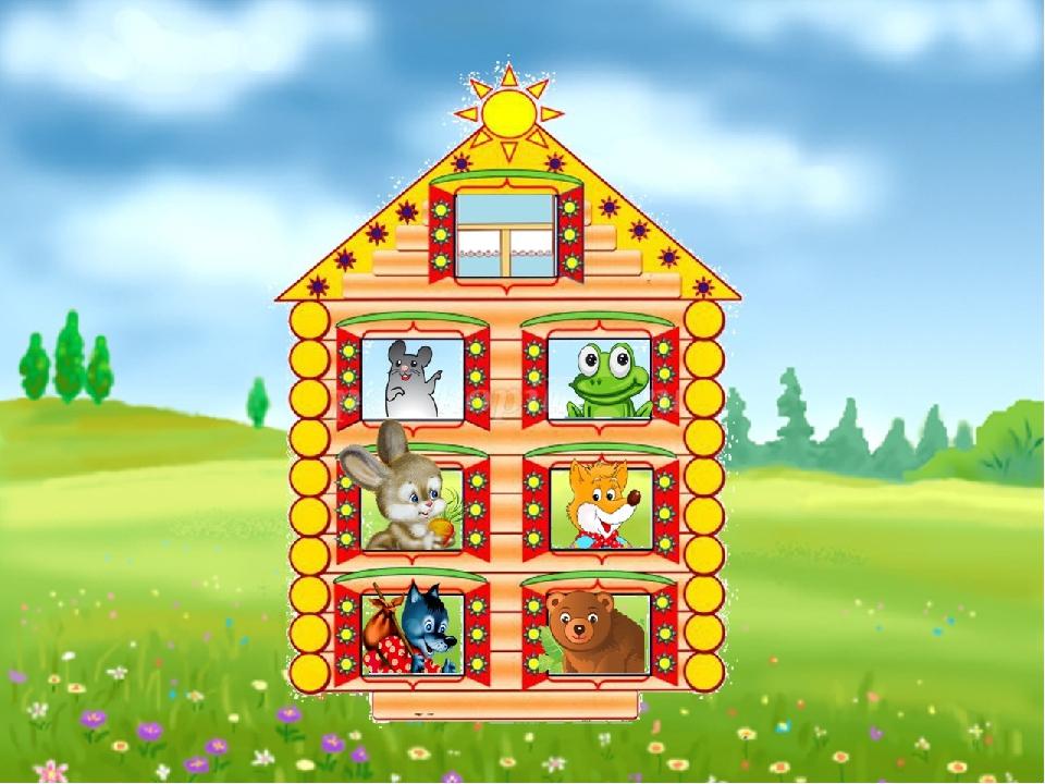 Сказочный домик-теремок картинки