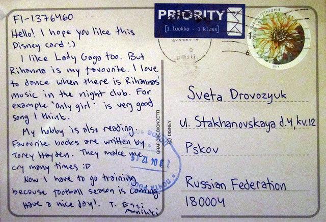 Почтовая открытка на английском примеры, картинки