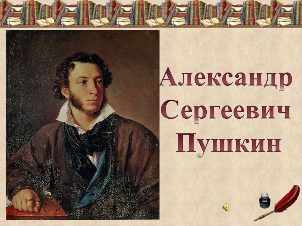 картинки пушкина с надписью дом кирпича
