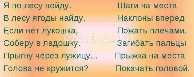 hello_html_m5d5980cf.jpg