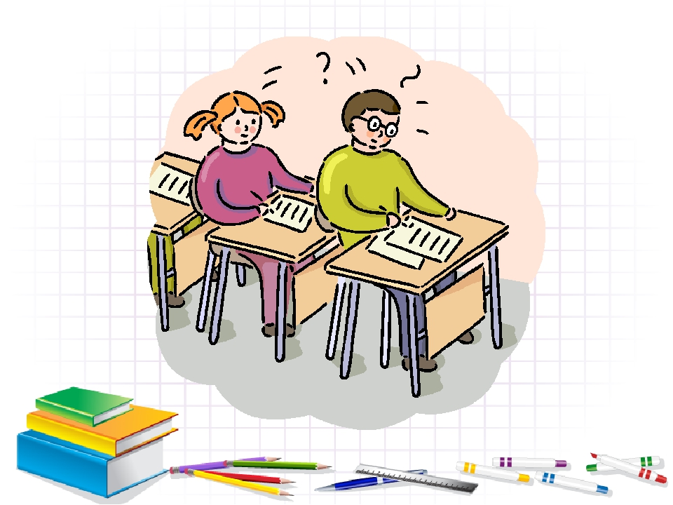 Многие родители переживают, что их дети не очень интересуются учебой, работаю...