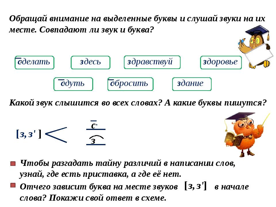 кювета слово внимания по составу планируется санузлу