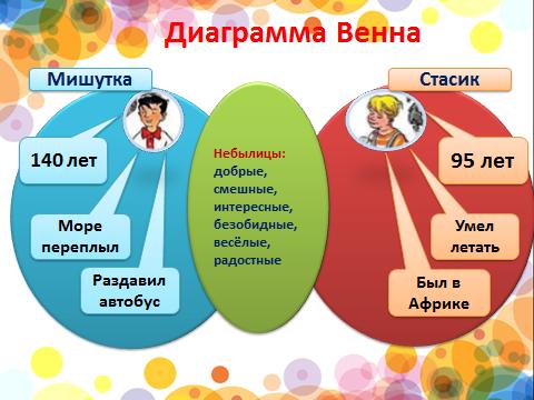 hello_html_m1b51b039.png