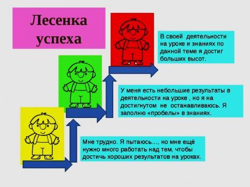 hello_html_m647788a6.jpg