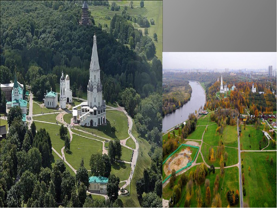 . Kolomenskoe is a former tsar residence. Now it is state historical and aac...