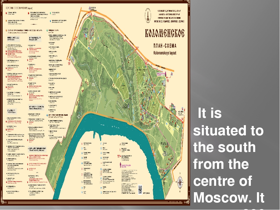 It is situated to the south from the centre of Moscow. It covers 390 hektars.