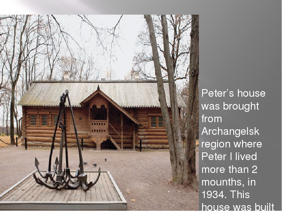 Peter's house was brought from Archangelsk region where Peter I lived more t...