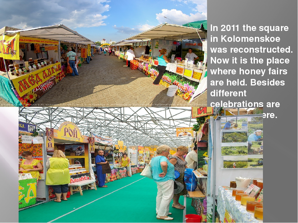 In 2011 the square in Kolomenskoe was reconstructed. Now it is the place whe...