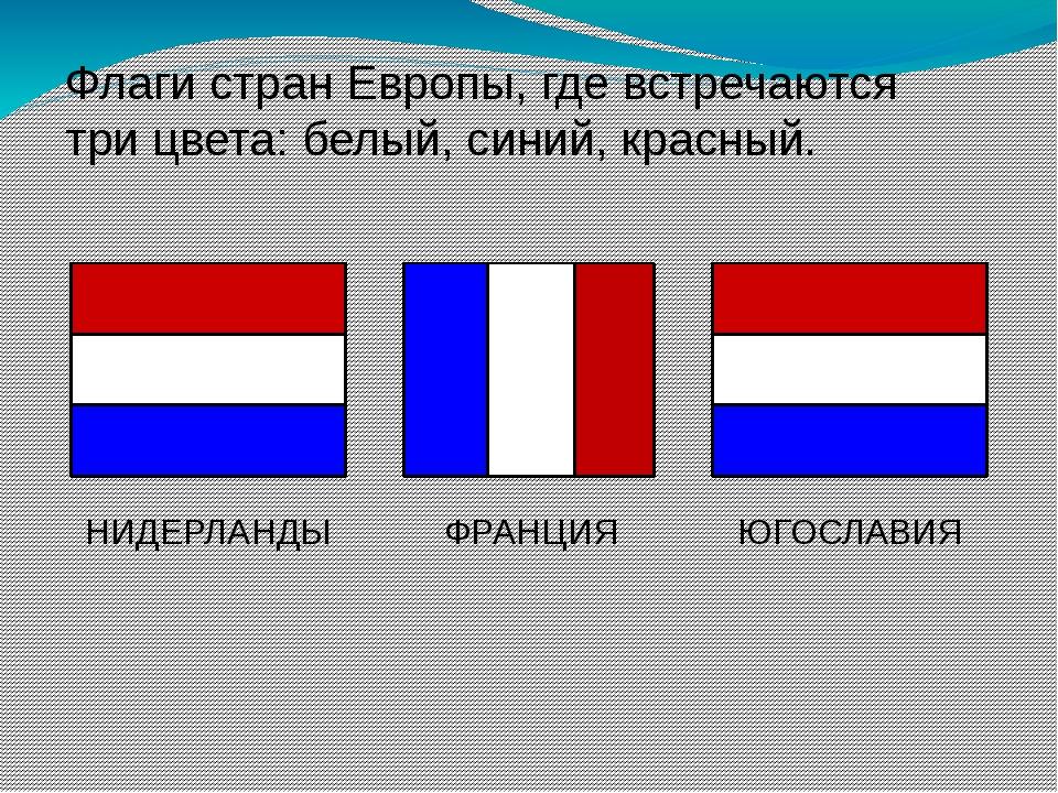 сам флаги стран картинки с названиями на английском все больше людей