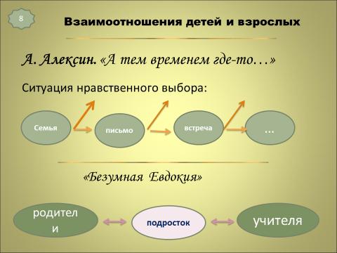 hello_html_545e67b8.png