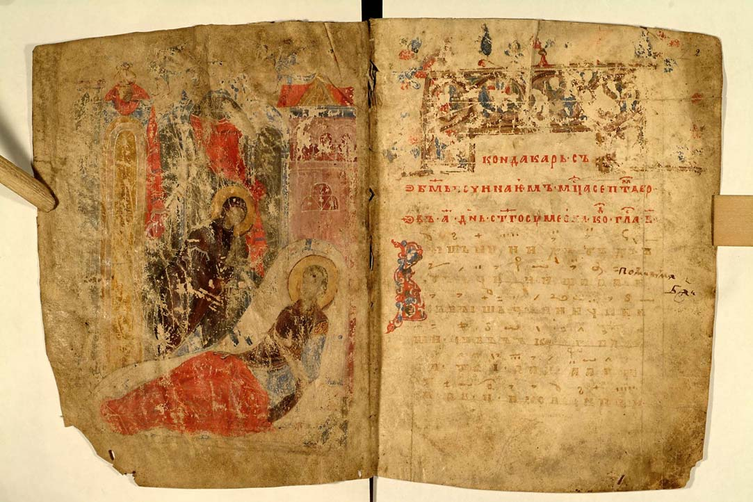 Старинная русская книга фото