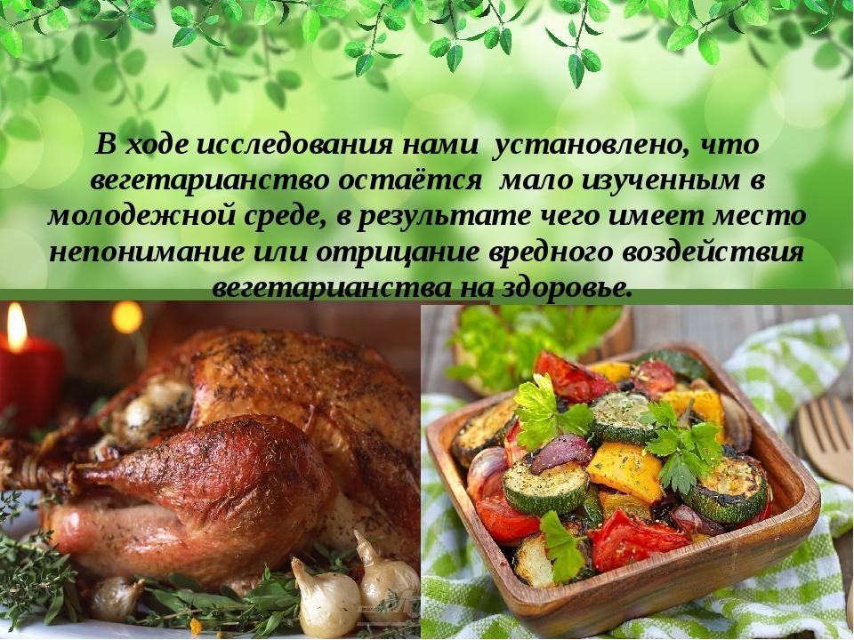 Днем, картинки вегетарианство за и против
