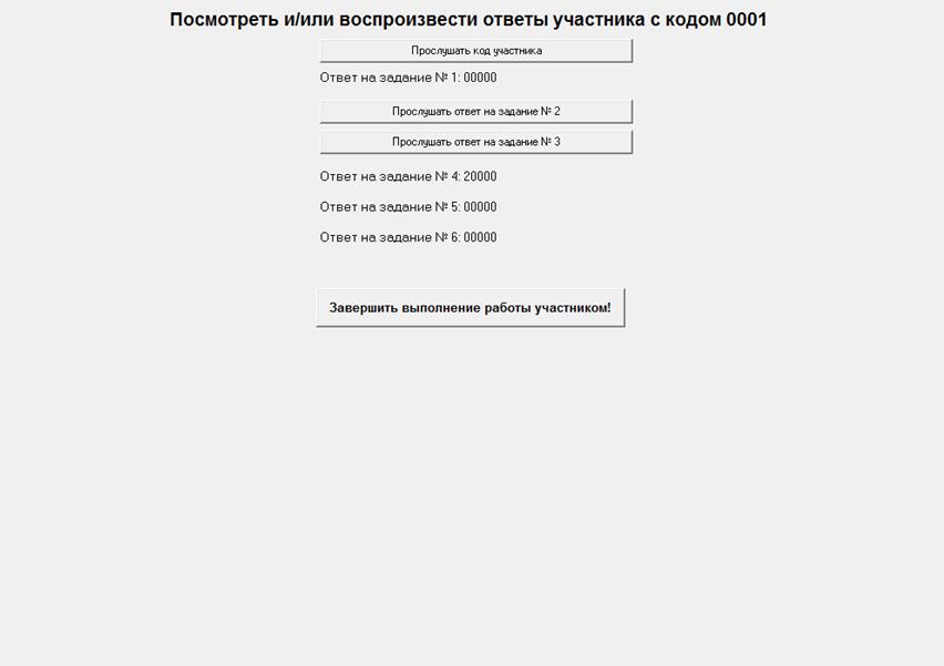hello_html_46cd74aa.png