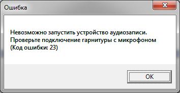 hello_html_m66980cc.png