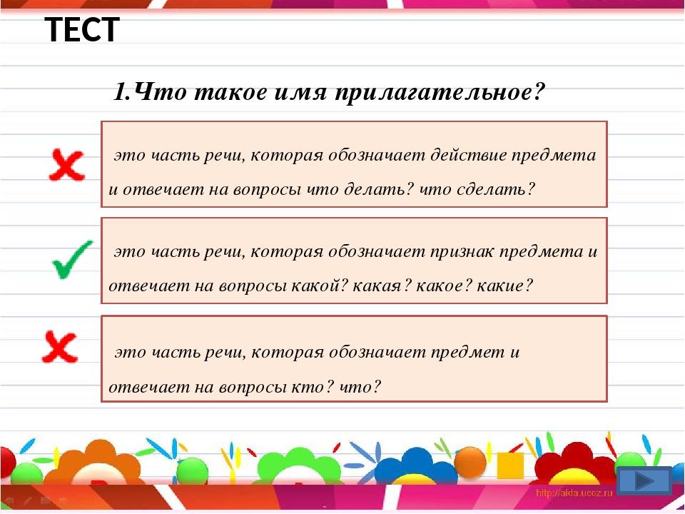 Источники. В работе использовались картинки с сайта http://www.lenagold.ru/ h...
