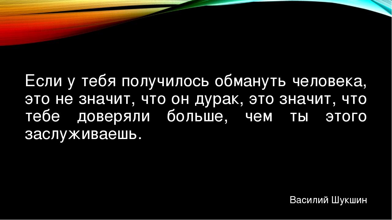 """""""Неотвратимость наказания"""". Статья о трагедии Украины. А кажется, что писали о Молдове"""