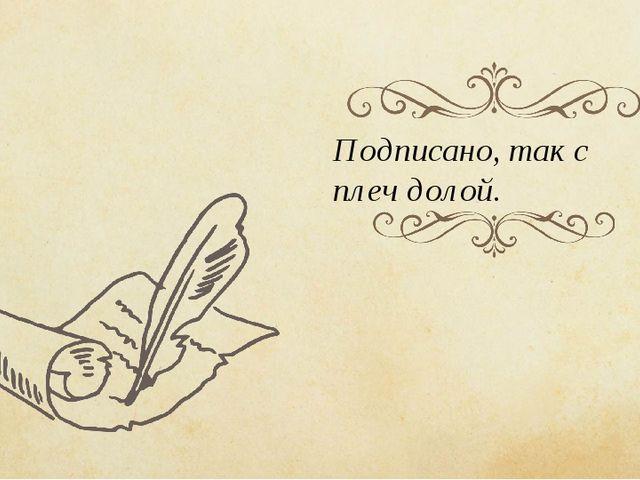 https://ds05.infourok.ru/uploads/ex/0c83/00000c82-9cabffbf/640/img25.jpg
