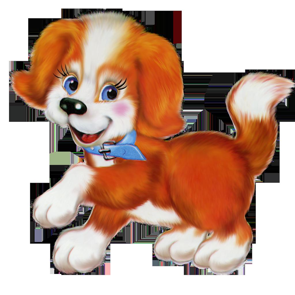 Картинка щенка для детей детского сада
