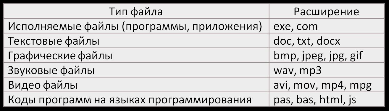 hello_html_m2de48f7a.png