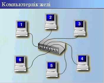 hello_html_m7b4e5639.jpg