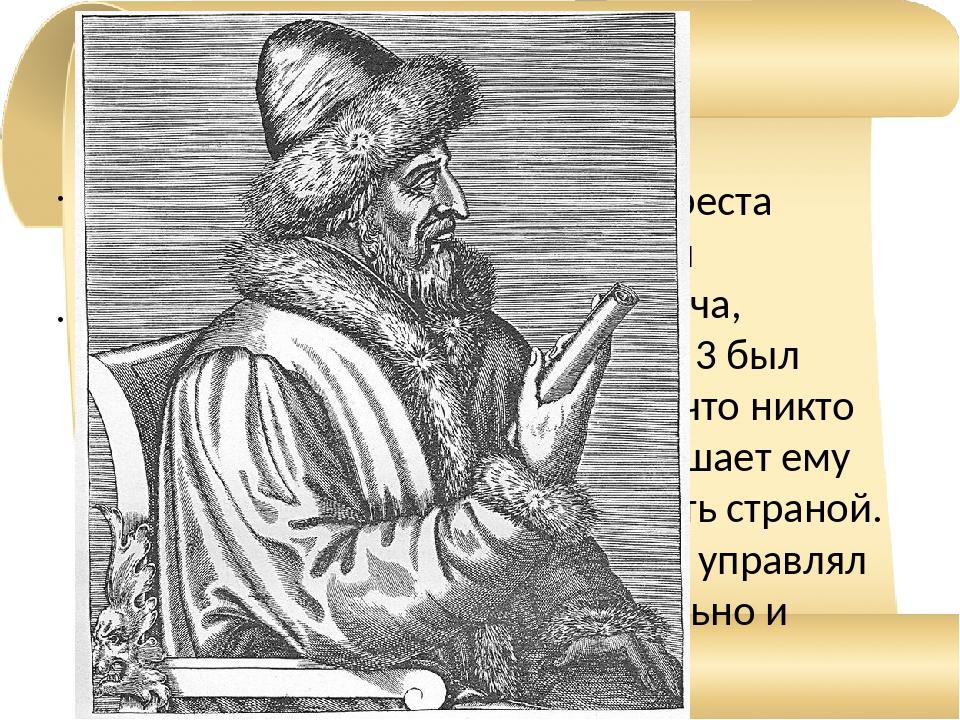 У Ивана 3 было 5 сыновей. В традиции русского общества, он разделил государс...