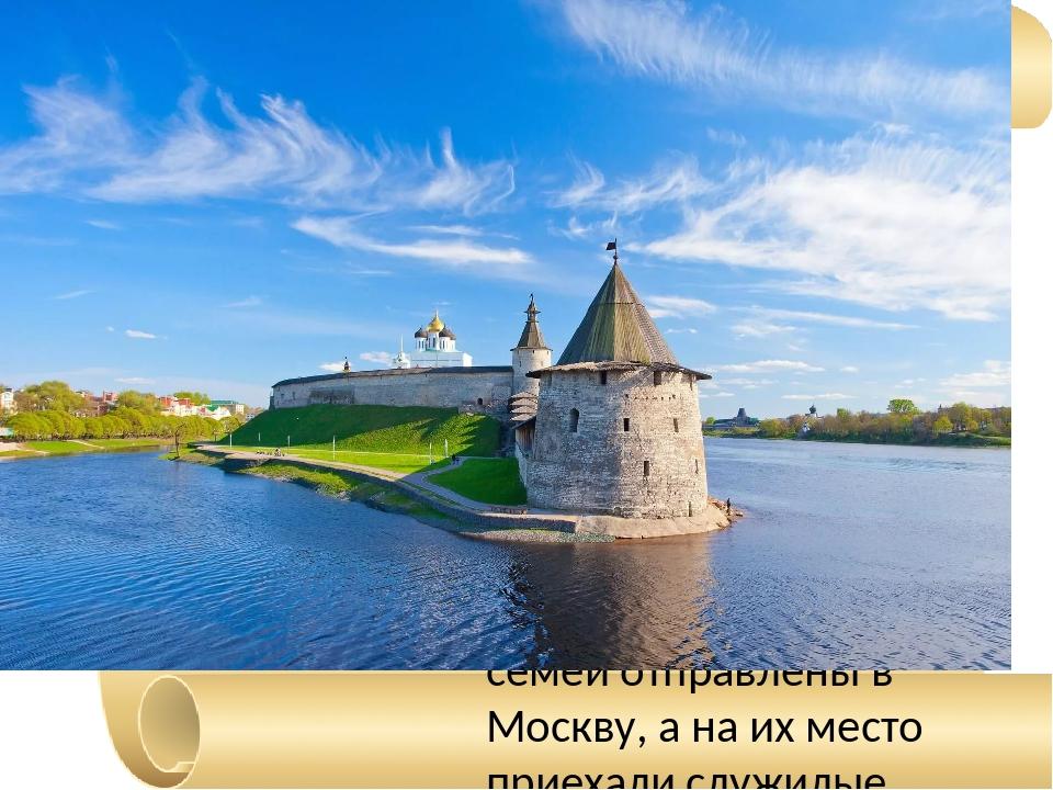 Политика Василия 3. 1. Война с Казанью в 1508 г. Оказалась неудачной и был по...