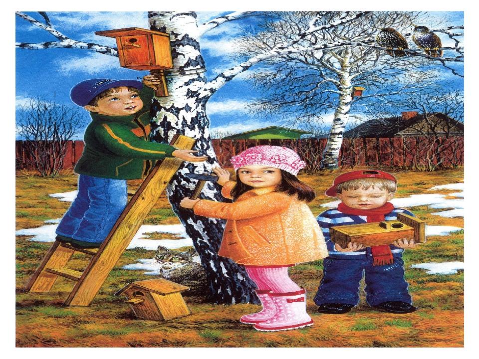 Весна для дошкольников в картинках, днем
